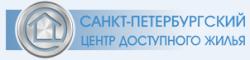 Санкт-Петербургский центр доступного жилья